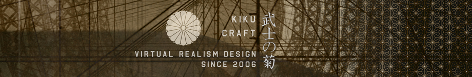 Kiku*Craft Rotating Header Image